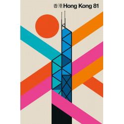 Bo Lundberg - Print on Aludibond - Hongkong